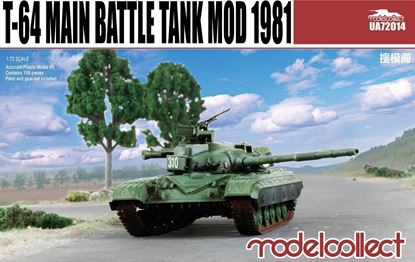 Picture of T-64 main battle tank model 1981