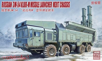 "Picture of Russian 3M-54""Caliber(CLUB)-M""Coastal Defense Missile Launcher Mzkt chassis"